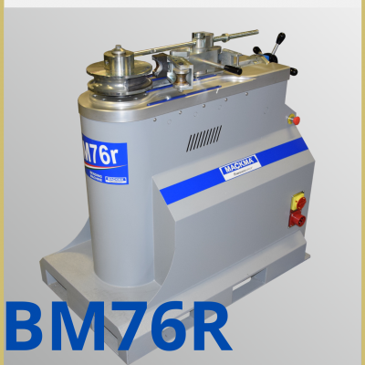 BM76R آلة الثني